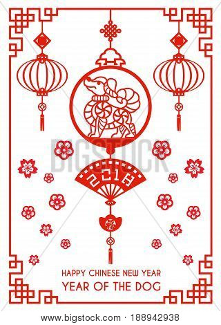 Happy Chinese new year 2018 card is Red paper cut dog zodiac in circle and fan and money hanging knot and flower vector design zodiac (Chinese word mean Good Fortune)