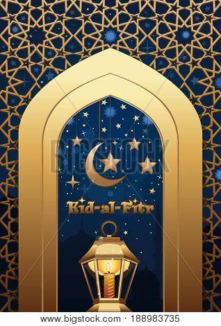 Ramadan Mubarak islamic background. Eid al Fitr. Ramadan greeting template with lighting lantern. Arabic design. Islam holly month. Arabic lamp celebration Muslim festival. Vector illustration