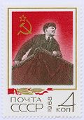 Lenin on Russian vintage stamp from 1968 poster
