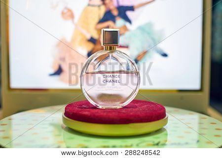 DUBAI, UAE - CIRCA FEBRUARY, 2019: close up shot of Chanel perfume bottle in Duty Free at Dubai International Airport.