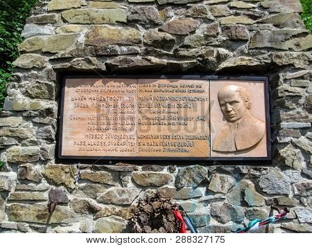 Ukraine, Khust - May 1, 2018: Bas-relief Of Ferenc Kölcsey On The Wall Of Khust Castle. Relief Plaqu