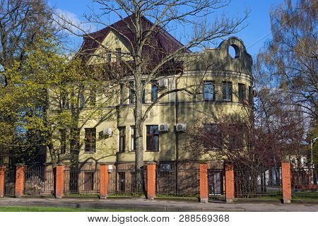 Old Typical Historical Building In Center Of Kaliningrad, Russia. Before 1945 Is Was German Town Kno