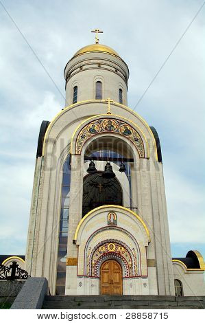 St. Georgy (victorious) cathedral at victory park Moscow Russia poster