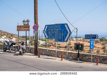 Sifnos, Greece - September 11, 2018: Road Signs On The Main Street Of Apollonia, The Capital Of Sifn