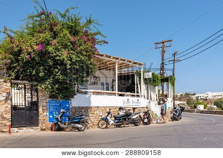 Sifnos, Greece - September 11, 2018: The Central Street Of Apollonia, The Capital Of Sifnos. Cyclade