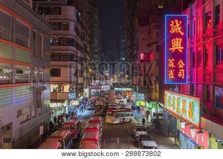 Hong Kong, China - December 09, 2017 : Mongkok District At Night In Hong Kong, China. Mongkok In Kow
