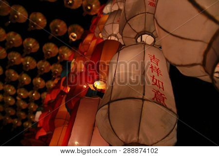White Lanna Lantern Lamp In Loy Kratong Festival, Or Call Yee Peng Festival At Northern Of Thailand.