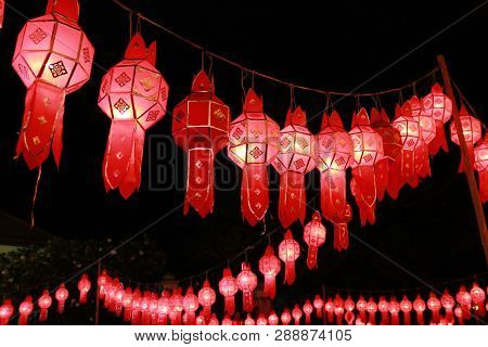 Red Lanna Lantern Lamp In Loy Kratong Festival, Or Call Yee Peng Festival At Northern Of Thailand.