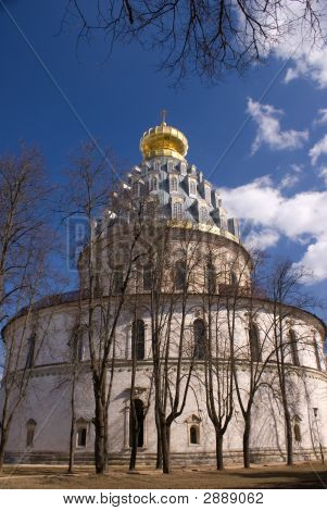 Round Bulding With Funny Cupola