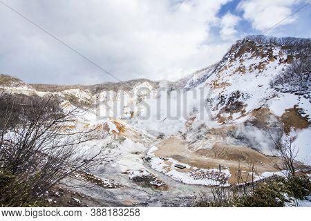 Beautiful At Noboribetsu Jigokudani Or Hell Valley In The Winter, Hokkaido, Japan