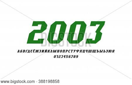 Cyrillic Italic Slab Serif Font In Sport Style. Letters And Numbers For Logo And T-shirt Design. Col