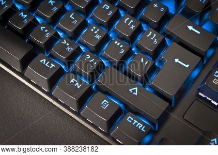 Black Gaming Keyboard With Backlight. Close Up. Selective Focus