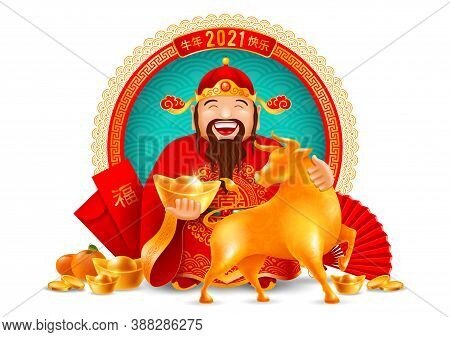 Chinese God Of Wealth With Gold Ingots And Ox Figurine, Zodiac Symbol Of New Year 2021 And Other Hol