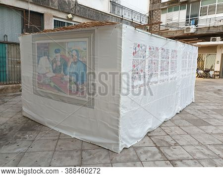 Holon, Israel. September 30, 2020. Traditional Jewish Festive Sukkot Tabernacle Sukkah Tent In A Res