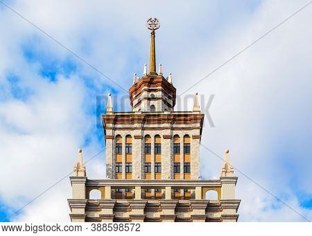 Russia, Chelyabinsk, October 04, 2020: South Ural State University. A Close-up Of The Spire Of The M