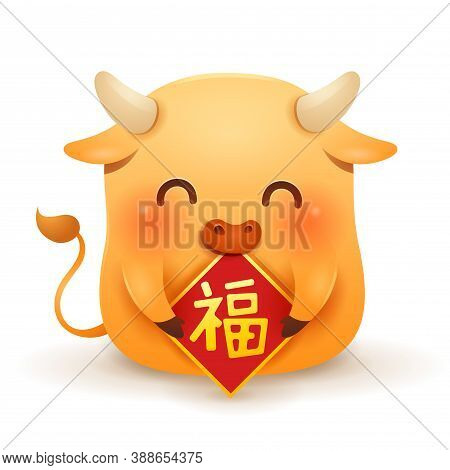 Cute Little Ox With Chinese Greeting Symbol. Chinese New Year. Year Of The Ox. Translation: Fortune.