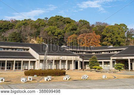 Hiroshima Prefecture, Japan - Dec 29 2019 : Setoda City Hall. Located At Ikuchi-jima Island In The S