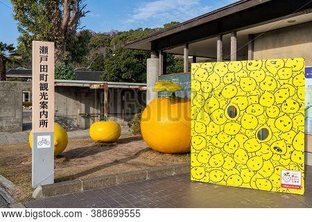 Hiroshima Prefecture, Japan - Dec 29 2019 : Setodacho Tourist Information Center. Located At Ikuchi-