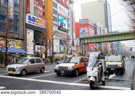 Tokyo, Japan - February 2020: Neon Lights And Billboard Advertisements On Buildings At Akihabara At