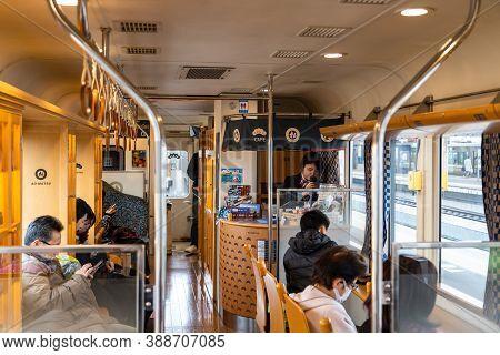 Kyoto Prefecture, Japan - Dec 26, 2019 : Tango Ao-matsu Train. A Comfortable And Modern Style Design