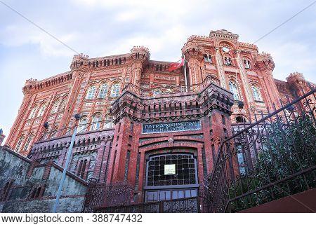 Fener Istanbul Turkey, September 05 2019: Phanar Greek Orthodox College Or Phanar Roman Orthodox Lyc