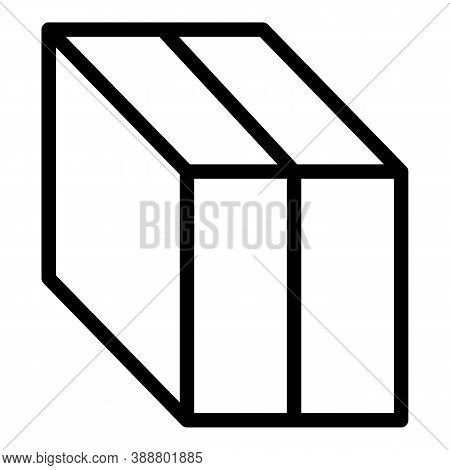 Import Box Icon. Outline Import Box Vector Icon For Web Design Isolated On White Background