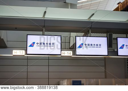 Tokyo, Japan - May 22, 2019. China Southern Airlines check-in counters in Haneda Airport. China Southern Airlines is an airline headquartered in Guangzhou, China.