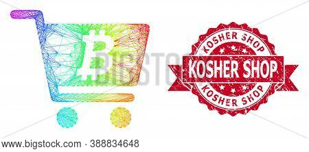 Spectrum Colorful Wire Frame Bitcoin Webshop, And Kosher Shop Unclean Ribbon Seal. Red Seal Has Kosh