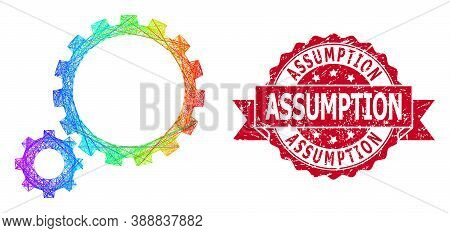 Spectrum Colorful Wire Frame Gear Transmission, And Assumption Textured Ribbon Seal Imitation. Red S