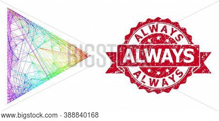 Rainbow Vibrant Net Play Function, And Always Unclean Ribbon Stamp Seal. Red Seal Has Always Text In
