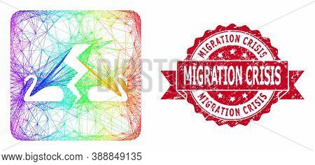 Spectrum Colored Network Divorce Swans, And Migration Crisis Corroded Ribbon Seal. Red Stamp Seal Ha