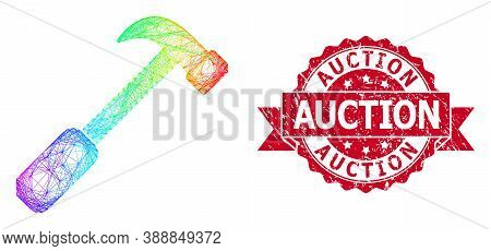 Rainbow Colorful Network Hammer, And Auction Scratched Ribbon Stamp Seal. Red Stamp Has Auction Titl