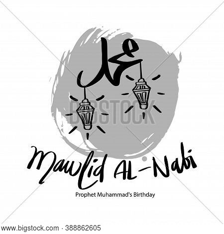 Mawlid Al Nabi. Translation Prophet Muhammads Birthday. Greeting Card.