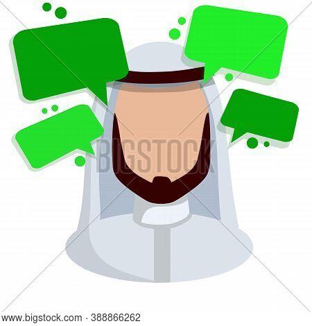Face Arab Men In White National Dress. Avatar For Social Network.