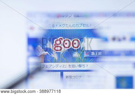 New York, Usa - 29 September 2020: Goo Goo.ne.jp Company Website With Logo Close Up, Illustrative Ed