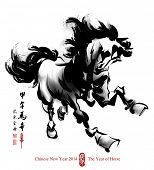 Horse Ink Painting, Chinese New Year 2014. Translation: Year of Horse poster