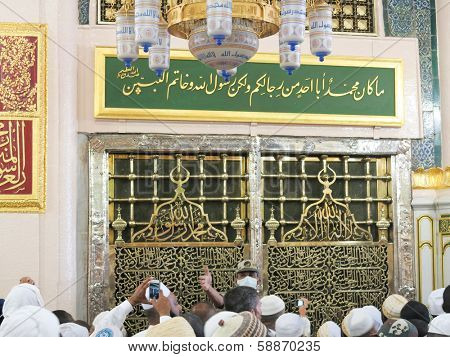 Place of Prophet Mohammad's place of living and his grave (extremely difficult to take photo of)