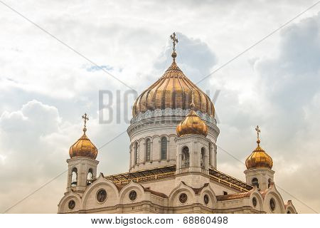 The Cathedral of Christ the Saviour in summer poster