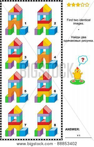 Visual puzzle - find two identical images of toy towers