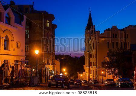 Kiev / Ukraine - June 16, 2015: The night view to the oldest city street. June, 16, Kiev, Ukraine.