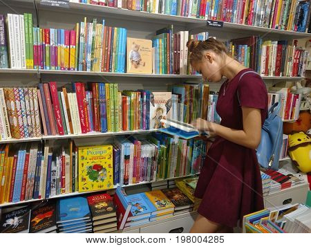 MOSCOW, RUSSIA - AUGUST 01, 2017: Book store