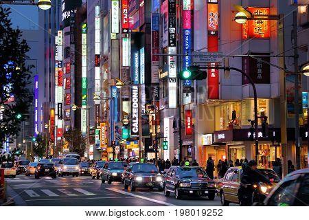 Night Tokyo City