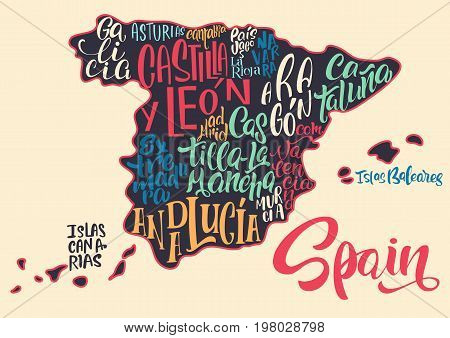 Silhouette of the map of Spain with hand-written names of regions provinces - Catalonia Andalusia Galicia etc. Handwritten lettering on the background of Spain map. Unique vector typography poster