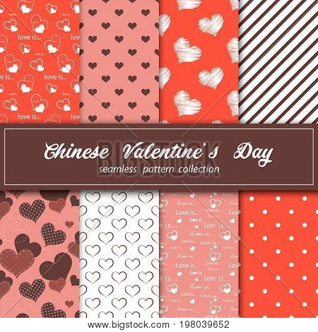 Seamless Wallpaper with lights and hearts for Valentine s Day. Stock vector.