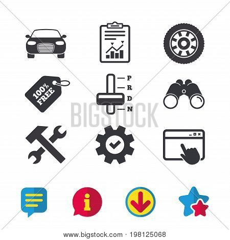 Transport icons. Car tachometer and automatic transmission symbols. Repair service tool with wheel sign. Browser window, Report and Service signs. Binoculars, Information and Download icons. Vector