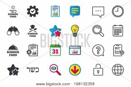 Kosher food product icons. Chef hat with fork and spoon sign. Star of David. Natural food symbols. Chat, Report and Calendar signs. Stars, Statistics and Download icons. Question, Clock and Globe