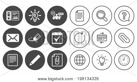 Office, documents and business icons. Accounting, strike and calendar signs. Mail, ideas and statistics symbols. Document, Globe and Clock line signs. Lamp, Magnifier and Paper clip icons. Vector