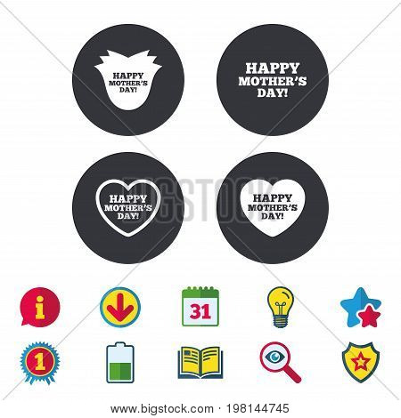 Happy Mothers's Day icons. Mom love heart symbols. Flower rose sign. Calendar, Information and Download signs. Stars, Award and Book icons. Light bulb, Shield and Search. Vector