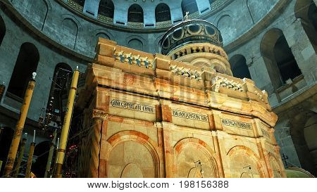 Jesus Christ Empty tomb and Dome rotunda over it in Jerusalem in the Holy Sepulcher Church. The Sepulchre Church and Empty Tomb are the most sacred places for all Christians on the planet.