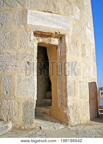 Entrance to the tower of Medina of Sousse, Tunisia